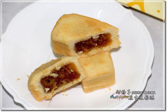 台北內湖甜點★甜格子SWEET CHECK原生鳯梨酥  伴手禮好選擇