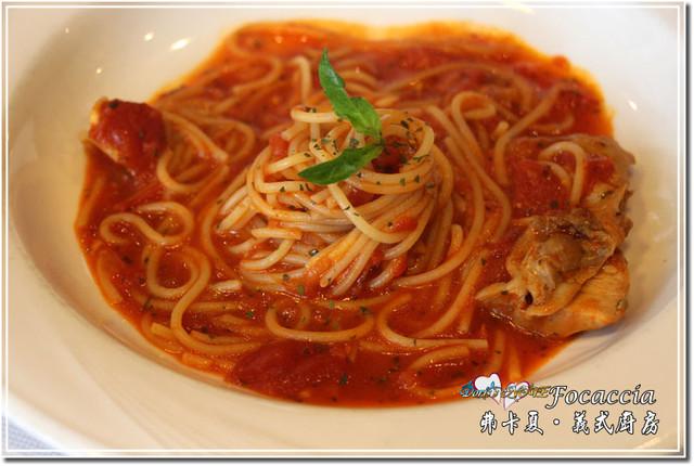 台中大里義式料理★Focaccia弗卡夏義式廚房
