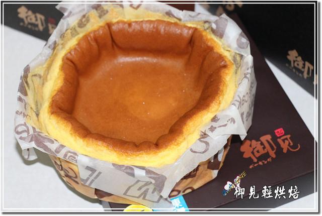 宅配團購美食★御見輕烘培  日本超人氣商品 爆漿凹蛋糕