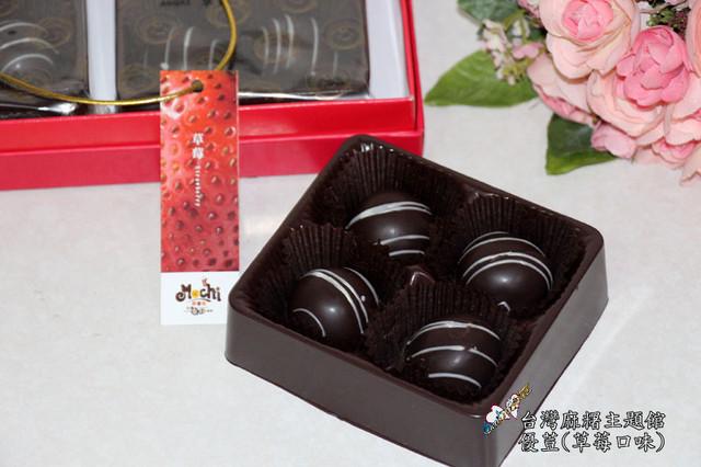 南投團購宅配美食★台灣麻糬主題館~優荳(草莓口味)