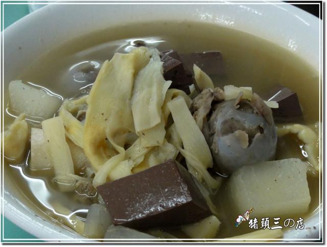 台中北屯小吃★豬頭三的店