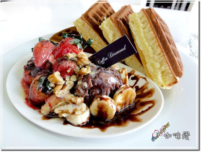 台中東區複合式餐廳★咖啡鑽 享受幸福下午茶時光 網路界人人號稱台中第一名的鬆餅