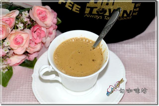 高雄大寮飲品★白咖啡坊
