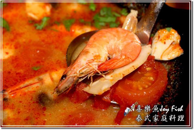 台中南屯泰式料理★喜樂魚Joy Fish泰式家庭料理