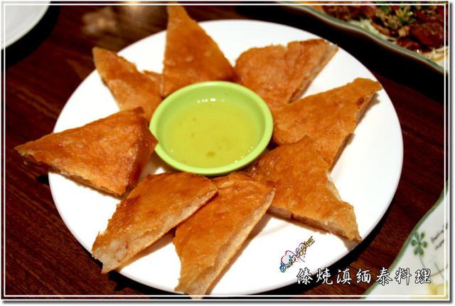 台中西區泰式料理★傣燒滇緬泰料理