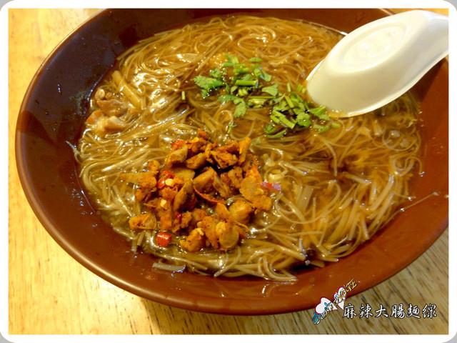 台中西區小吃★麻辣大腸麵線 廣三SOGO旁的平價美食 (已搬遷至隔壁巷內)