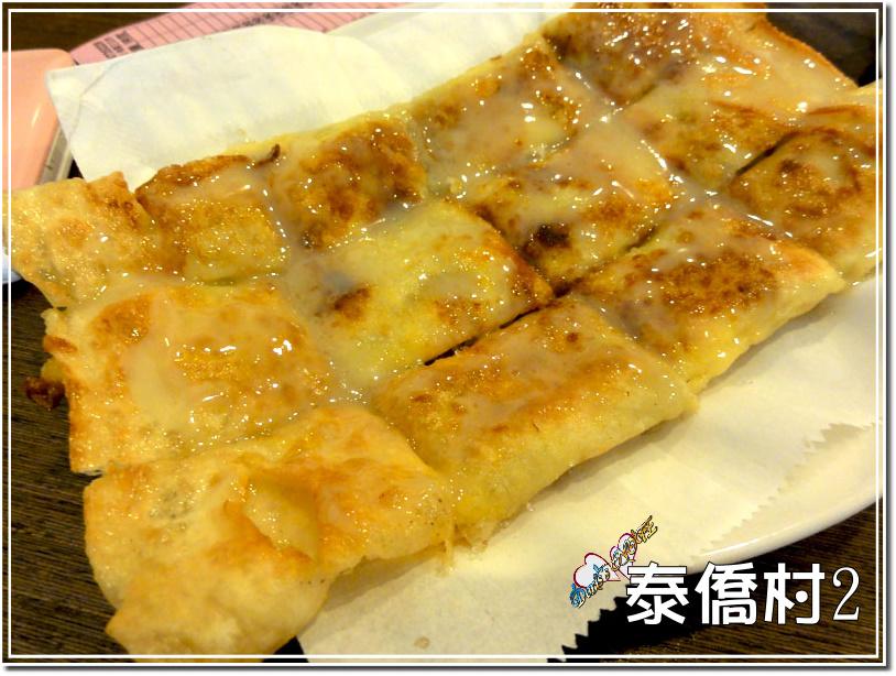 台中南屯泰式料理★泰僑村TWO  平價泰式料理餐廳 高CP值