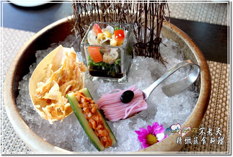 台中西區蔬食料理★不老天精緻蔬食料理(已歇業)