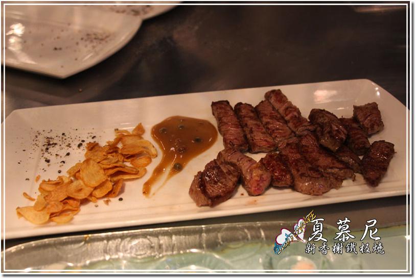 台中西區鐵板燒料理★夏慕尼新香榭鐵板燒(台中大隆店)