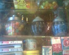 有我愛吃的金柑糖唷~