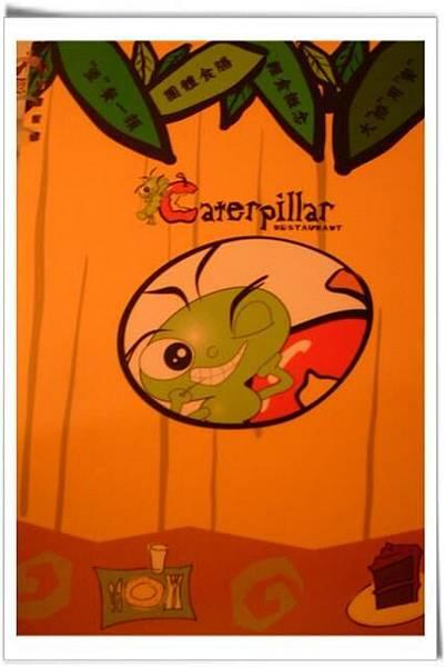 Caterpillar菜單