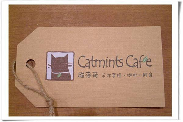 Catmints Cafe名片正面