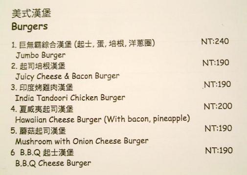 美式漢堡菜單1