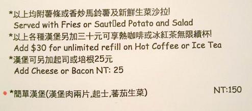 美式漢堡菜單2