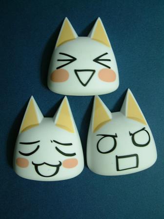 可換三種表情