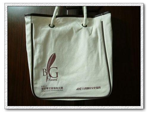 紀念品環保袋一只