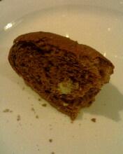 雜糧麵包佐頂級奶油