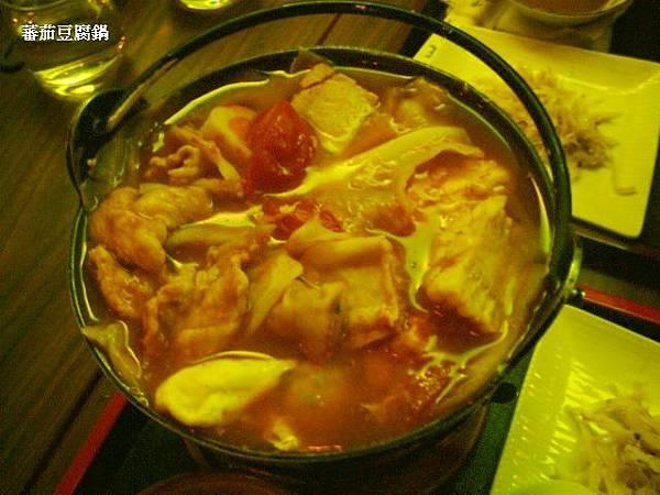 蕃茄豆腐鍋