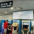 到機場後改搭機場快捷(Airport Railroad)到飯店