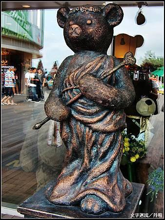 泰迪熊博物館入口