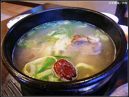 餐後點的牛骨湯也相當美味