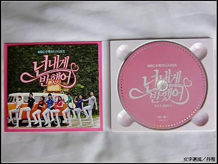 """""""你為我著迷""""OST,12,000韓元"""