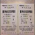2011年8月5日前往釡山~搭早上7點的列車~