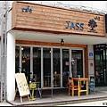 旁邊就是JASS咖啡