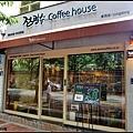 散步後來杯早晨咖啡
