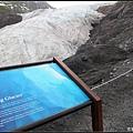 之後再去冰河末端