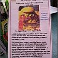 Seward Folly超級大漢堡