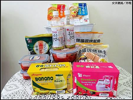 2012/08/21大葉高島屋「韓國美食物產展」戰利品