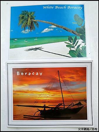 2012/08/27同時收到來自長灘島的明信片