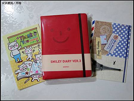2012/10/01一早就收到卡片及微笑日誌
