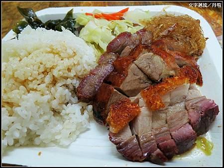 2012/10/06晚餐永康街太興燒臘