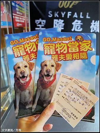 2012/10/10國慶日看電影去~