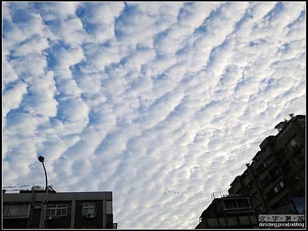 2012/11/15早上出門看見的雲層