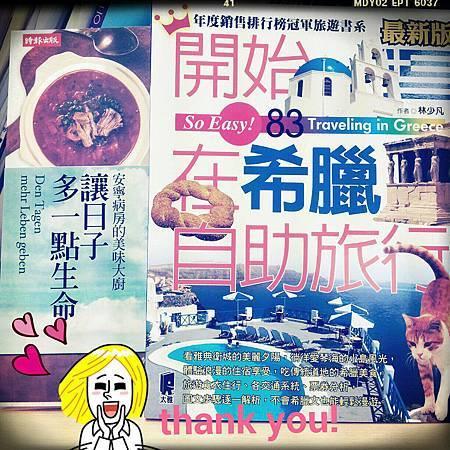 2012/11/26收到新購入的2本書