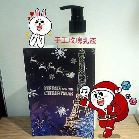 2012/12/14好友給的卡片和自製乳液