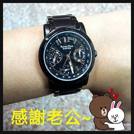 2013/02/28新手錶