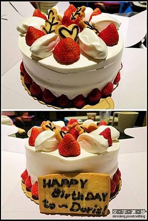 2013/03/16生日蛋糕