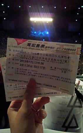 2013/08/17演唱會
