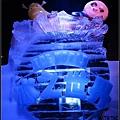零下八度的冰之世界