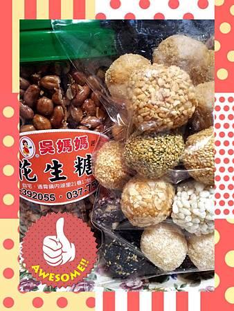 2014/01/27愛心食物