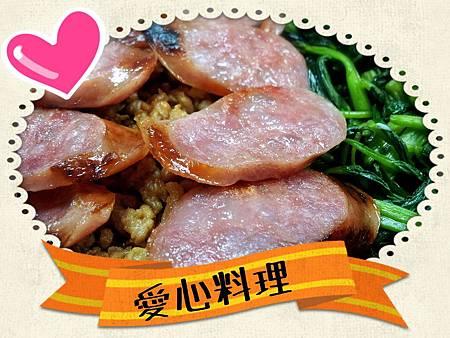 2014/03/10愛心料理