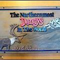 世界最北的Denny's