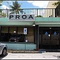 帆船餐廳PROA