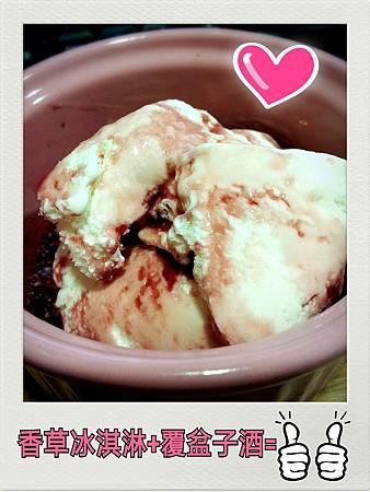 2014/07/24美味