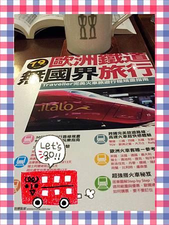 2014/07/27夢想