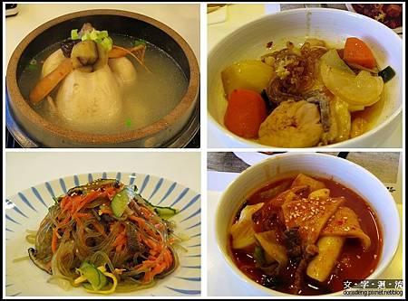 2014/09/20韓式料理